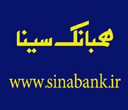 #همبانک سینا# فراتر از #همراه بانک#