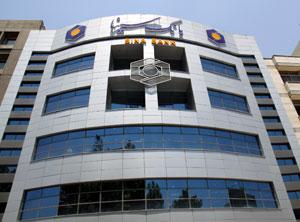 بانک سینا جزو 3 بانک سودده کشور