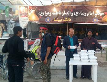 خدمات شبانه روزی بانک سینا برای زائران حسینی(ع) در نقطه صفر مرزی