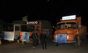 ارسال کمک های بانک سینا به مناطق زلزله زده غرب کشور