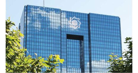 تقدیر بانک مرکزی از عملکرد شایسته بانک سینا در بازار بین بانکی
