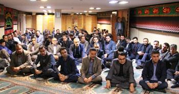 مراسم عزاداری اربعین حسینی در بانک سینا