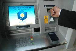 خدمات بدون کارت خودپردازهای بانک سینا