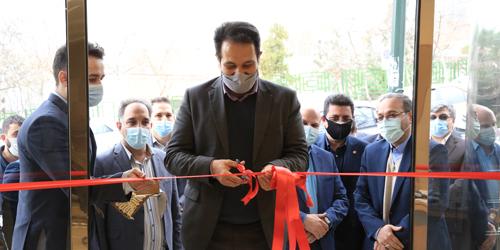 افتتاح دو شعبه بانک سینا در تهران